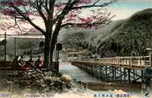 Old Togetsu-kyo Bridge in Arashiyama