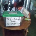 20100731104641.jpg