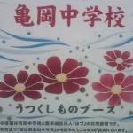 20111009091828.jpg