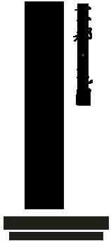 京都亀岡 保津川下り
