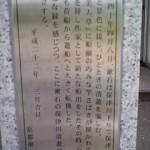 100418_1347~0001.jpg