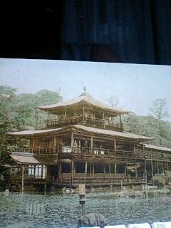 金閣寺が焼失して60年   ようこ...