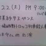 20111001122126.jpg