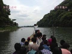 20120605-045644.jpg