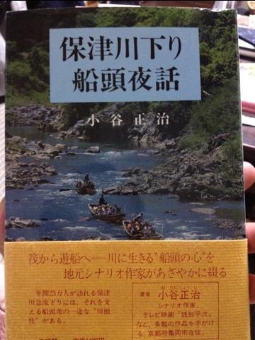 20121113-165956.jpg