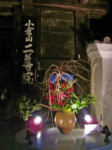 20121213_0129_002